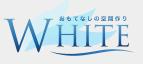 (株)ホワイト