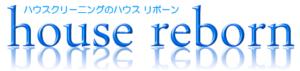 house reborn(ハウス リボーン)