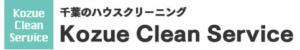 KCS梢クリーンサービス