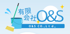 有限会社O&S