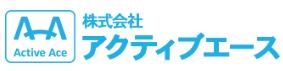 株式会社アクティブエース・ハウスクリーニング専門店