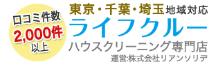 ライフクルー(株式会社リアンソリデ)