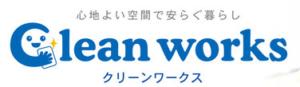 クリーンワークス 奈良本社