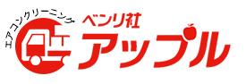 ライフサポート 便利社アップル 奈良店